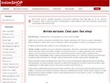 IntimSHOP.pp.ru – передовой интим-шоп для секс-мастера