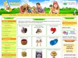 ИграМолл - интернет-магазин детских развивающих игрушек