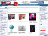 Podarkoff.ru - магазин подарков и сувениров