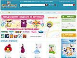 Бамбиния.рф - магазин детских товаров