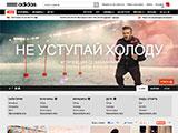 Официальный интернет-магазин Adidas (Адидас)